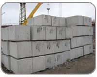 Фундаментні бетонні блоки